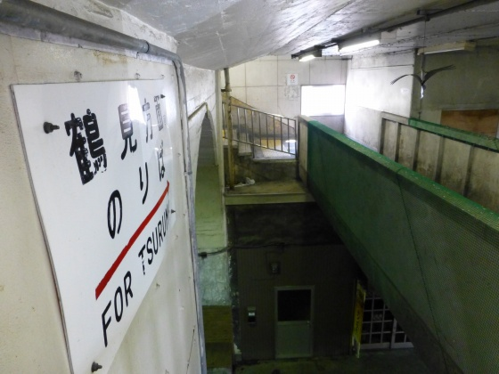 JR国道駅292