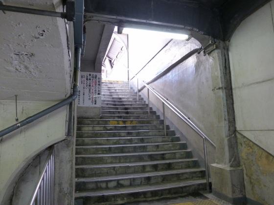 JR国道駅295