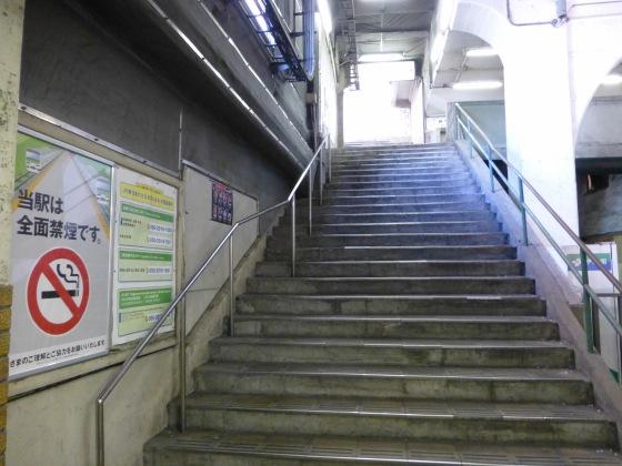 JR国道駅300