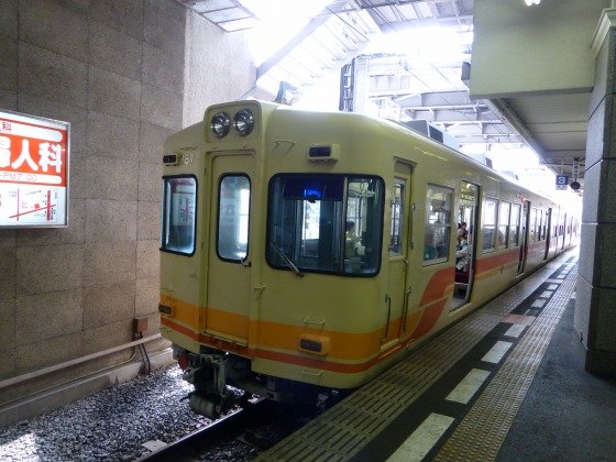 P1120185.jpg