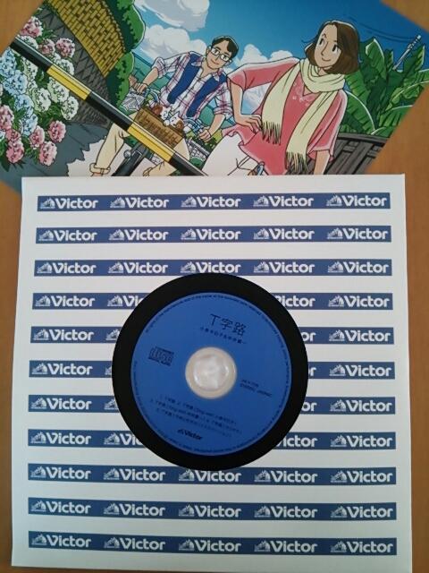 レコードみたい!