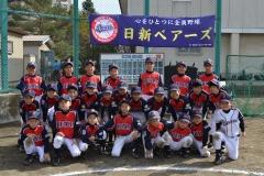 日新ベアーズ スポーツ少年団