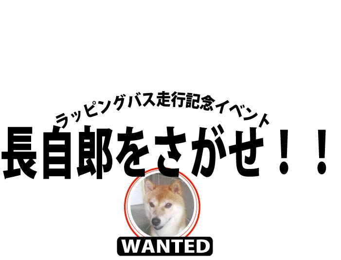 nagajirou.jpg