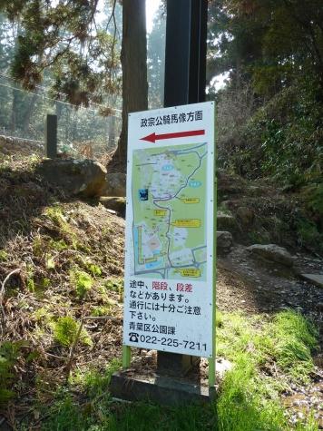 仙台城への道 案内図