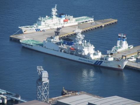 海上保安庁 横浜海上防災基地