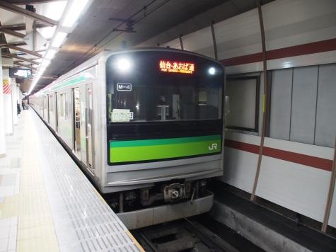 205系 電車