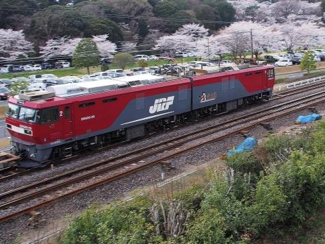 EH500-29 電気機関車