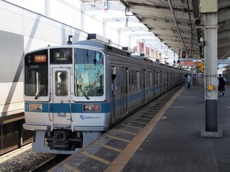 小田急 1000形 電車