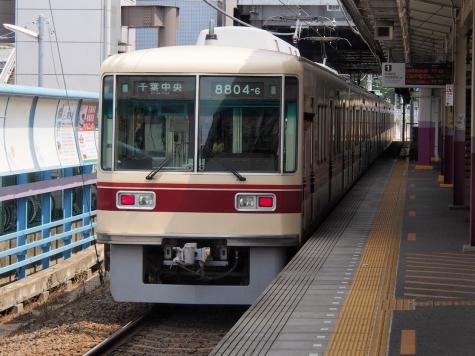 新京成電鉄 8800形 電車