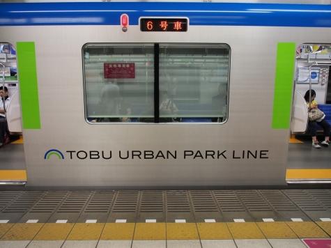 東武鉄道 60000系 電車