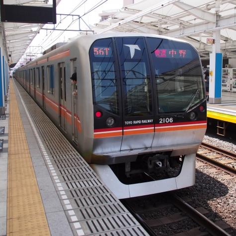 東葉高速鉄道 2000系 電車
