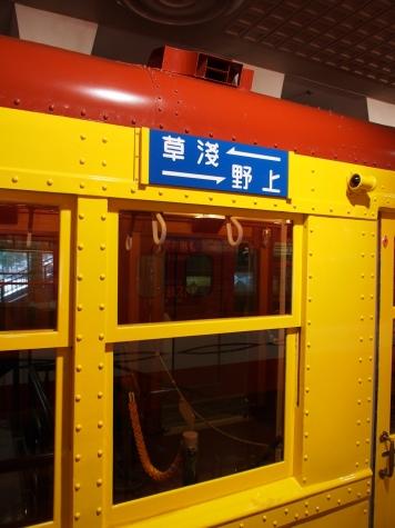 地下鉄 銀座線 1001号車