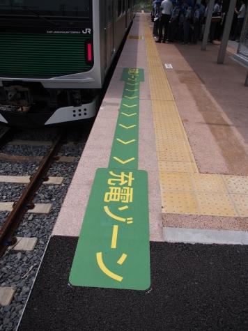 烏山駅ホーム