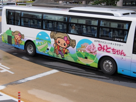 茨城交通 高速バス みとちゃん号