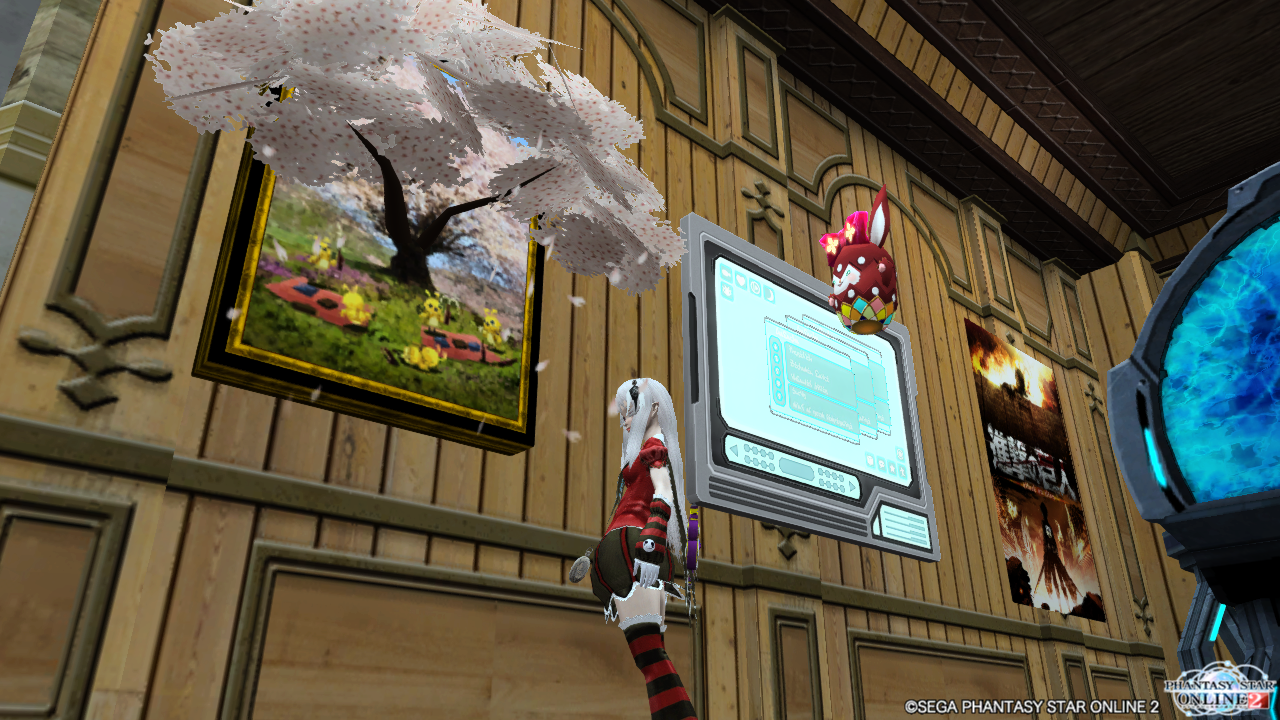 pso20140520_000826_004.png