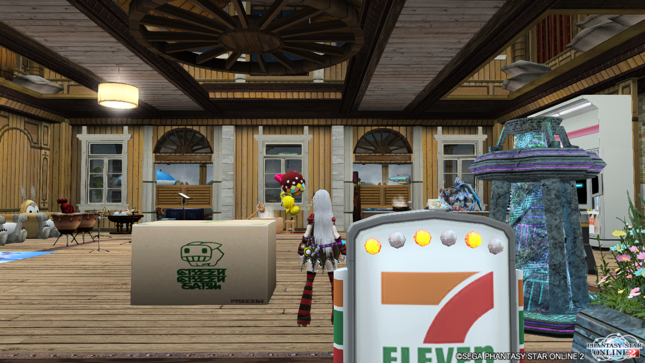 pso20140522_011107_010.png