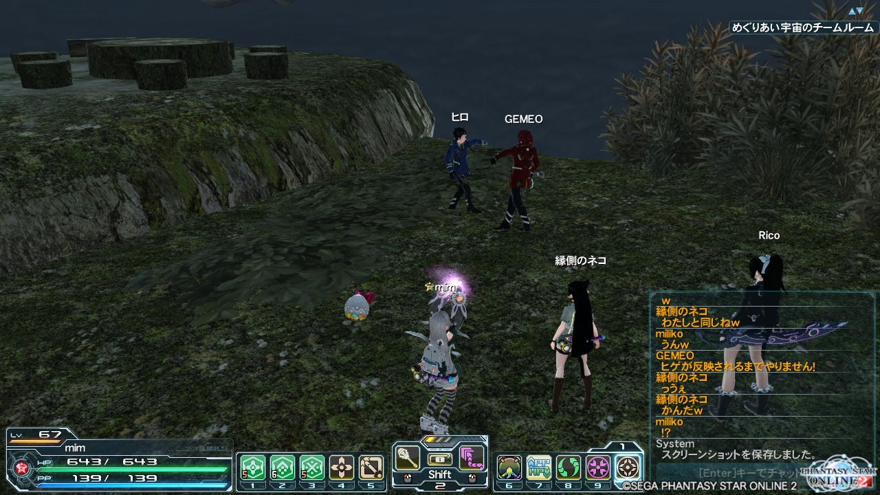 pso20140528_010120_007.png