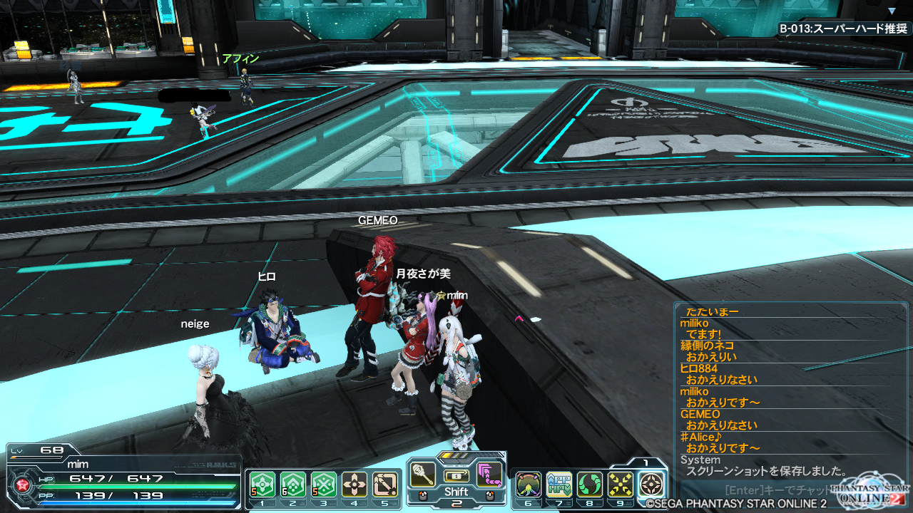 pso20140529_004127_002-2.png