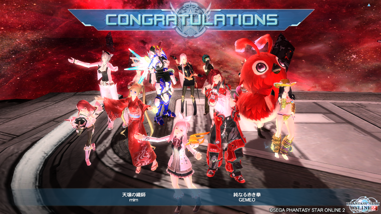 pso20140722_233651_000.png
