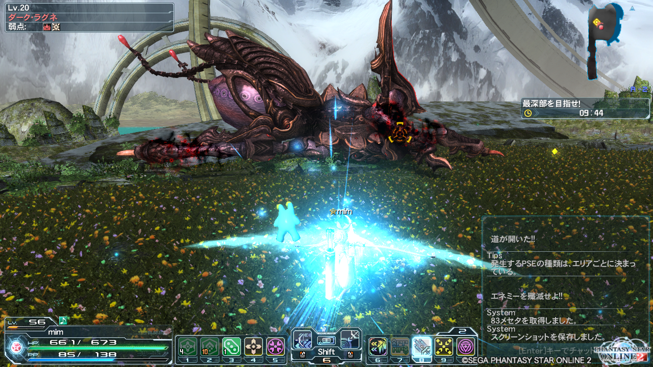 pso20140725_221944_004.png