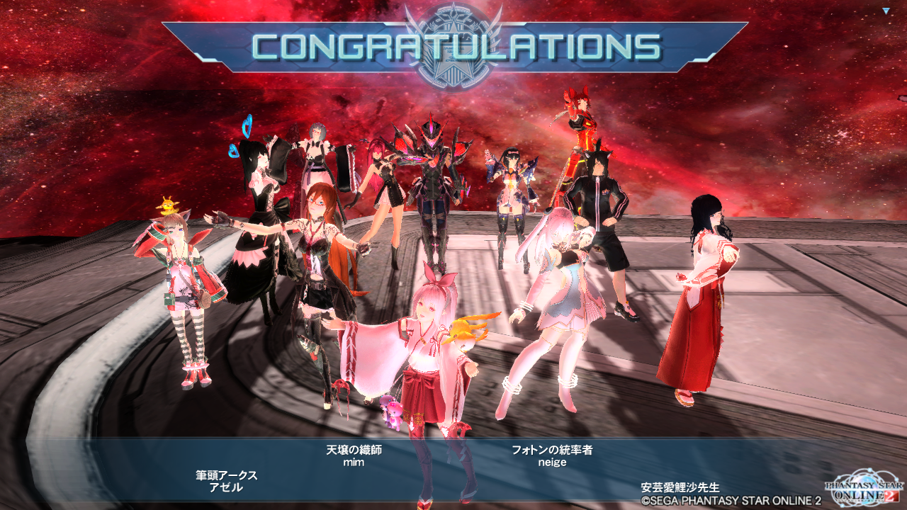 pso20140729_150815_011.png