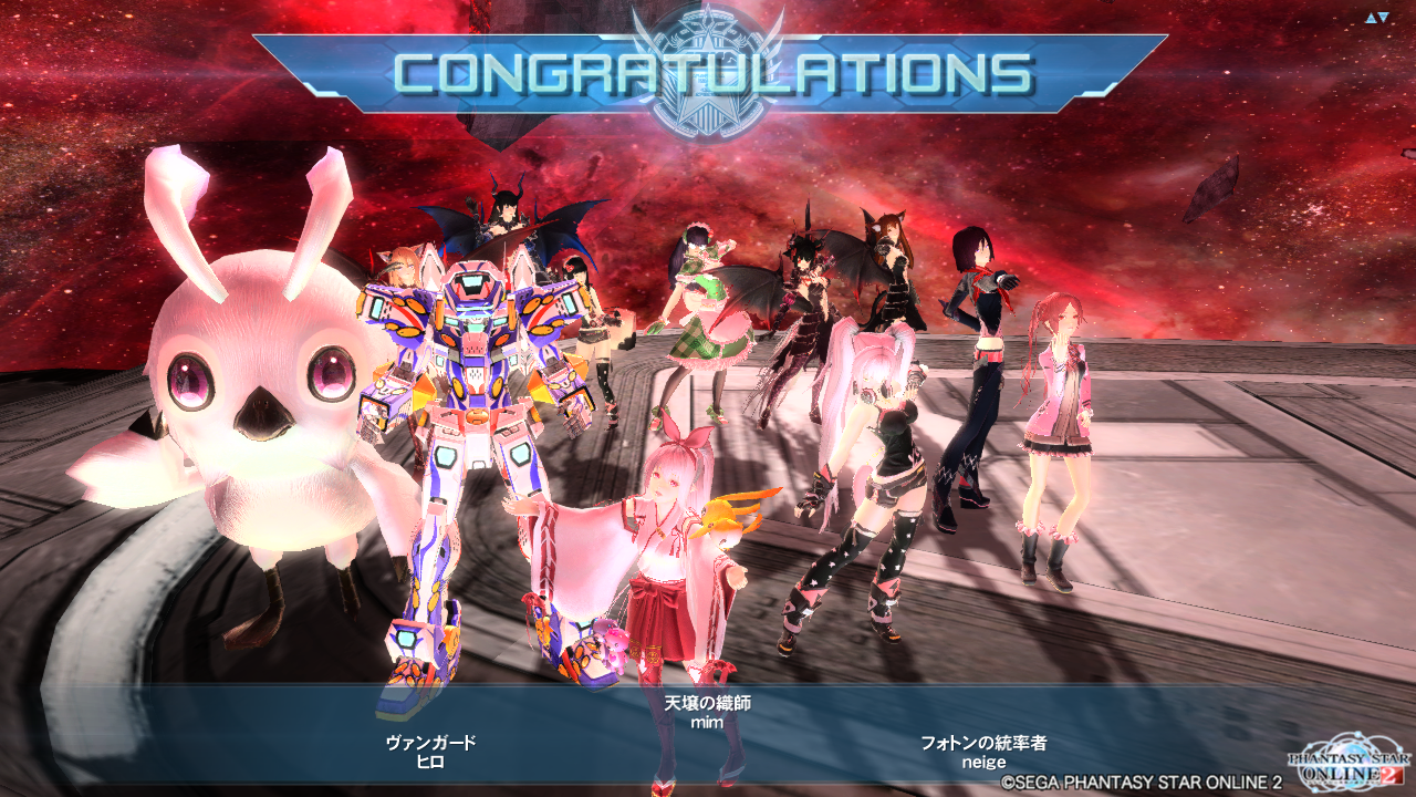 pso20140730_233501_002.png