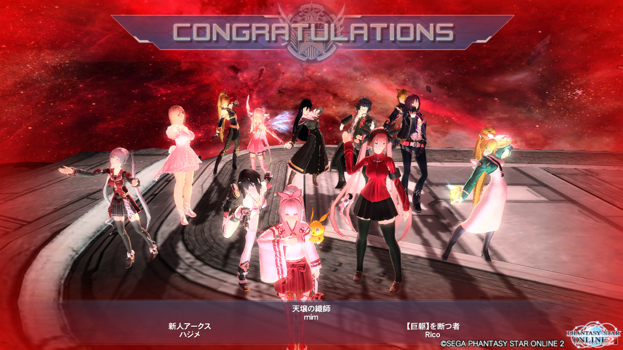 pso20140826_233858_004.png