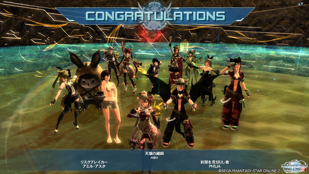 pso20140923_053711_002.png