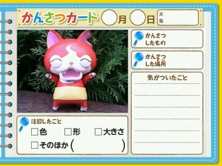 P00469 - コピー
