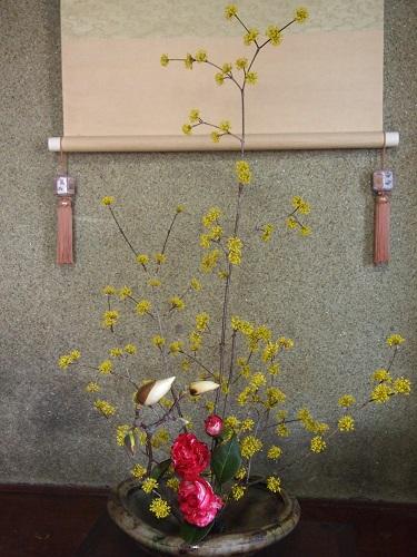 ikebana1449.jpg