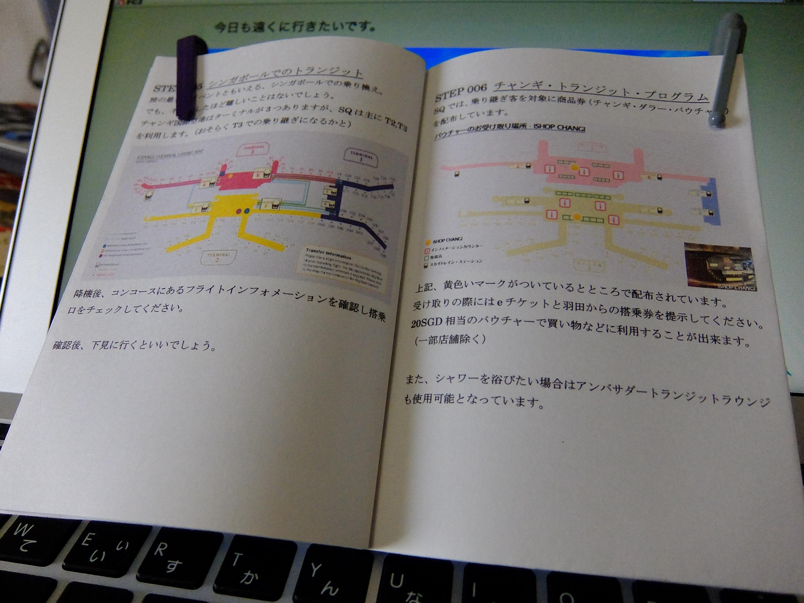 th_DSCF2786.jpg