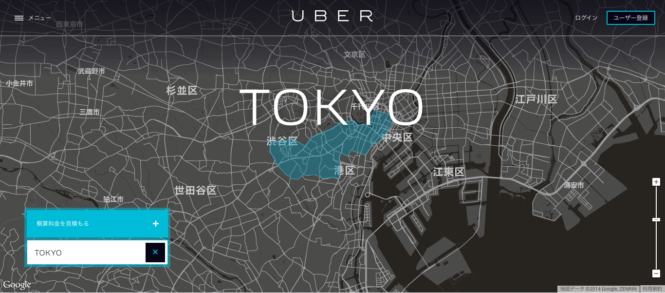 uber001.png