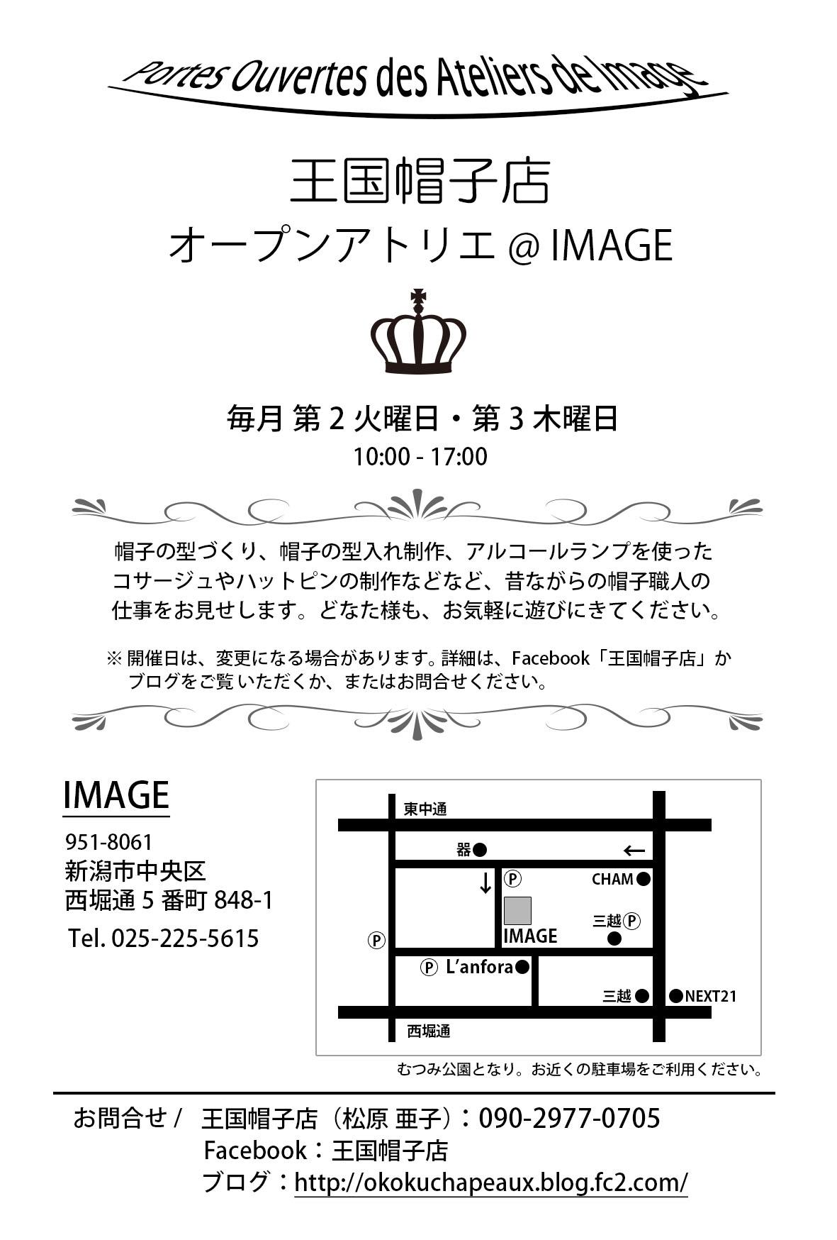 2014060908033289b.jpg