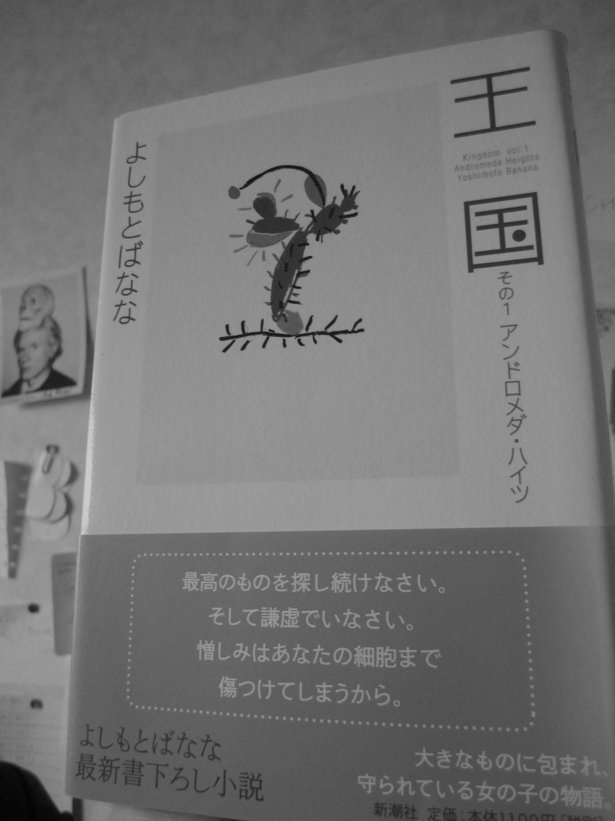 20140613.jpg