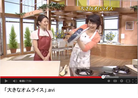 140316youtube3.png