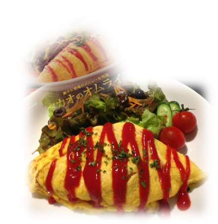 140614omurice1.png
