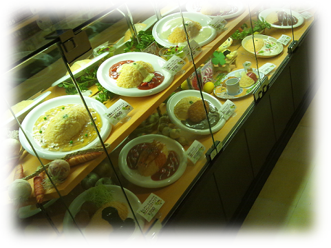 140617omurice6.png