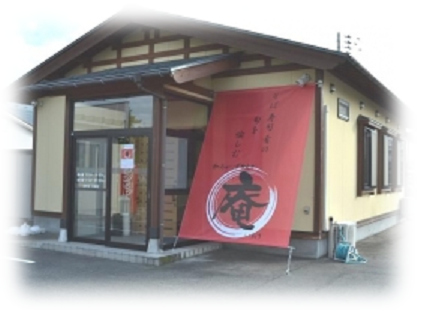 140729omuchirashi1.png