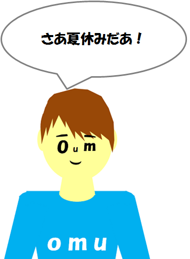 140811omurice1.png