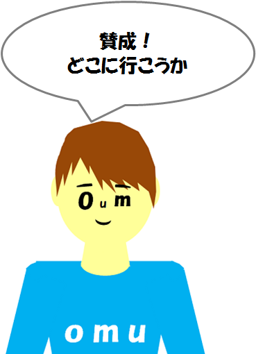 140811omurice11.png