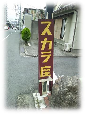 140814kawagoe8.png