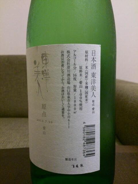 DSC_0043~01
