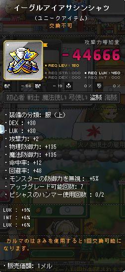201405110621386d1.jpg