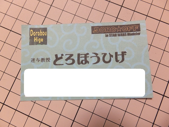 DSCF8715.jpg