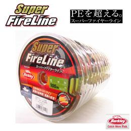 super_fireline_green_1200.jpg