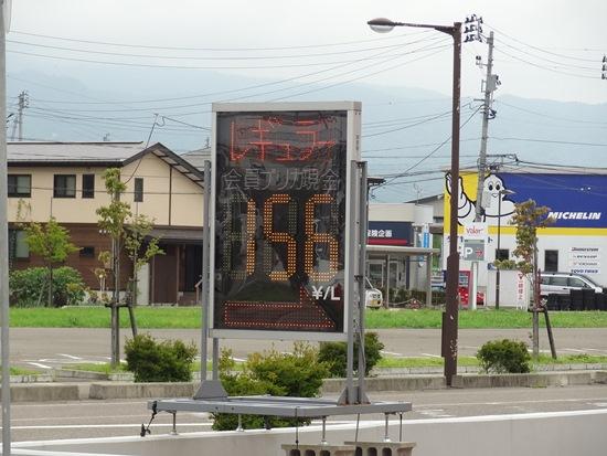 DSC03493.jpg