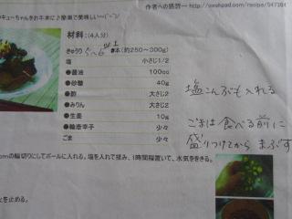 002_20140530154623cae.jpg