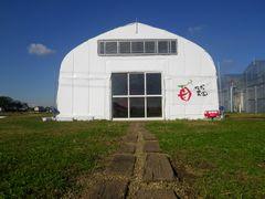 [写真]受付ハウス正面入口(右側にはポレポレ農園ロゴ入りのターポリンを掲示)
