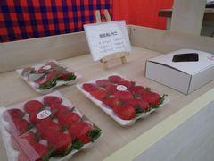 [写真]今シーズン初めてワゴンに並んだ贈答用イチゴ