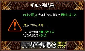 20140207231641bc4.jpg